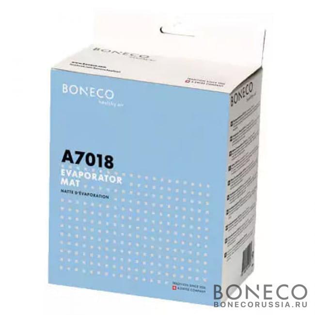 Boneco A7018 НС-0070586 в фирменном магазине BONECO